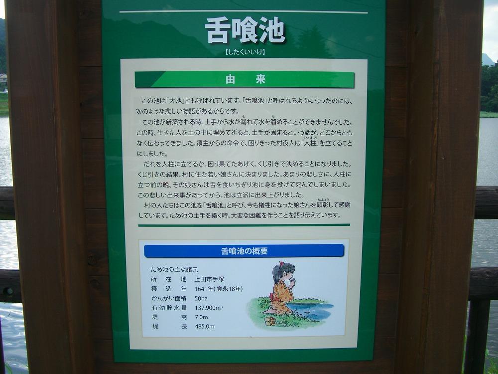 s-CIMG0032.jpg