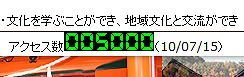 s-5,000件達成2.jpg