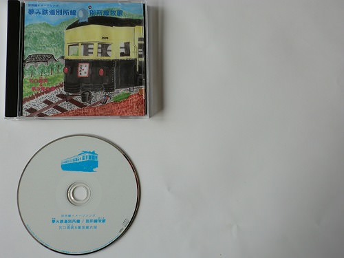 s-CIMG1043.jpg