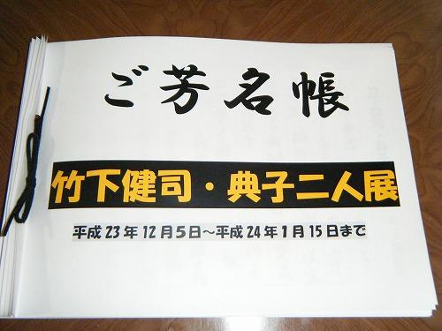 s-DSCF0195.jpg
