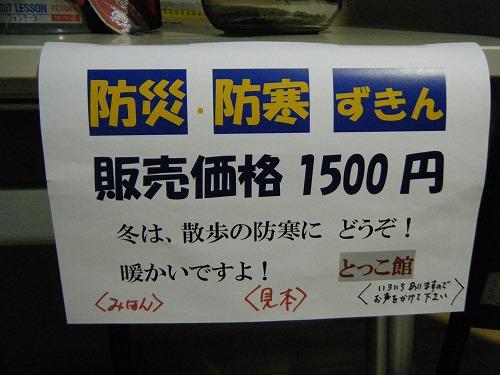 s-DSCF0358.jpg