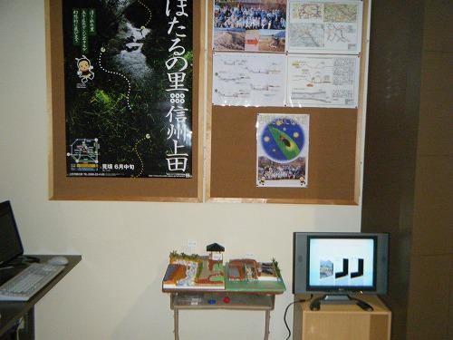s-DSCF0444.jpg