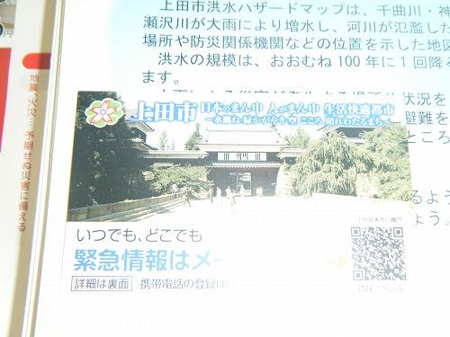 s-DSCF0478.jpg