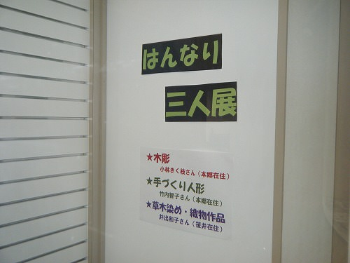 s-DSCF0530.jpg