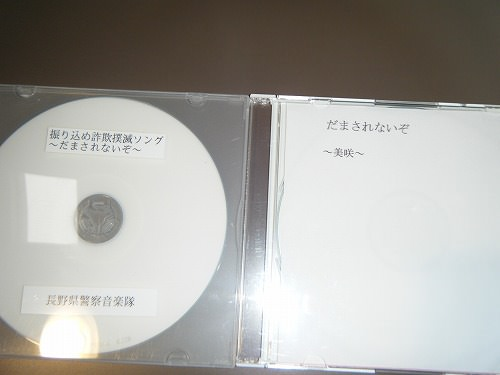 s-DSCF0546.jpg