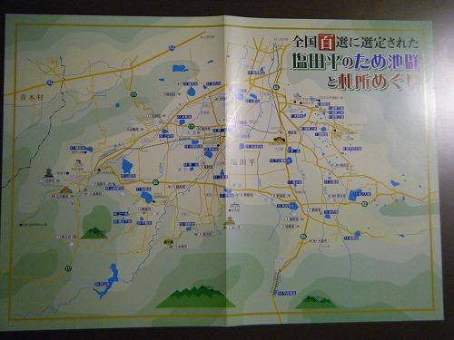 s-DSCF0748.jpg