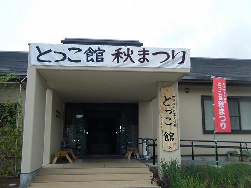 s-DSCF0824.jpg