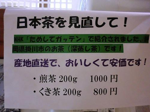 s-CIMG7489.jpg