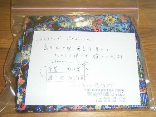 s-DSCF1066.jpg
