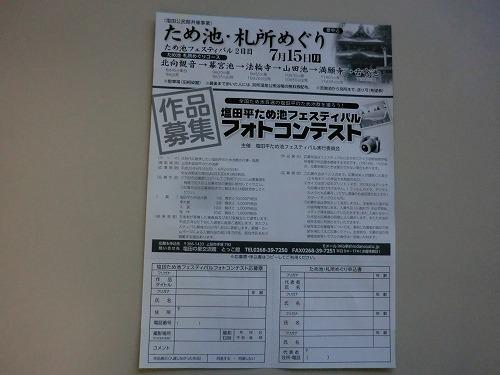 s-CIMG8280.jpg