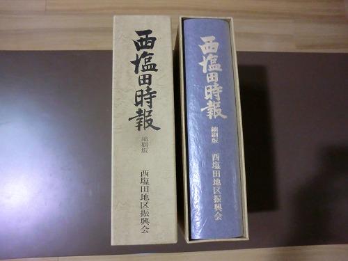 s-CIMG8481.jpg