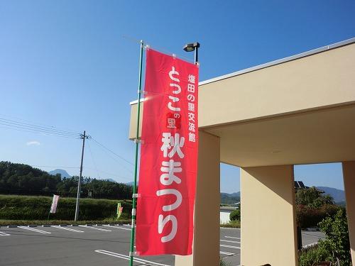 s-CIMG8484.jpg