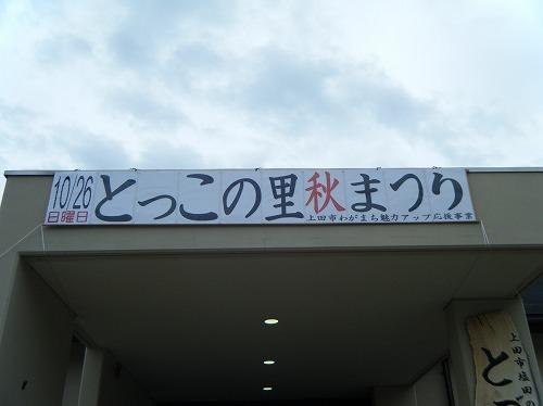 DSCF1286.jpg