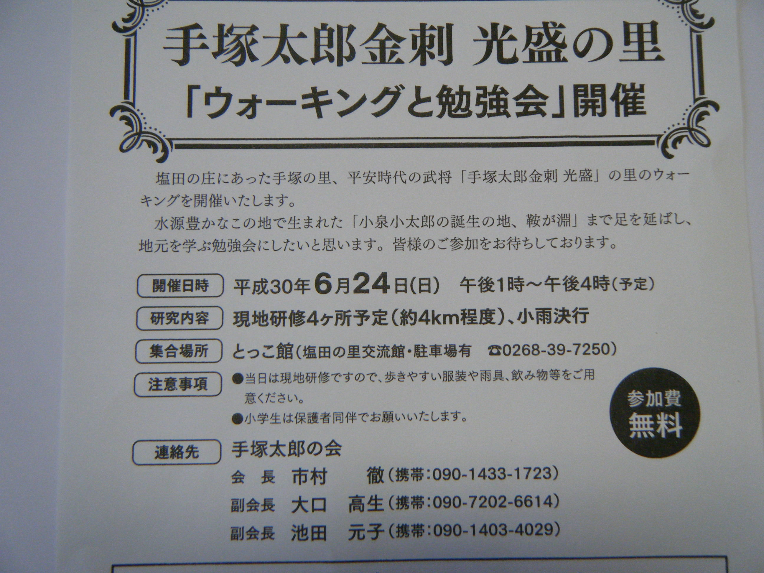 DSCF1855.JPG