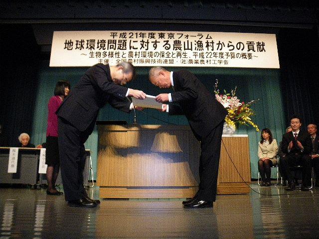 s-(220216)広報大賞授賞式025.jpg