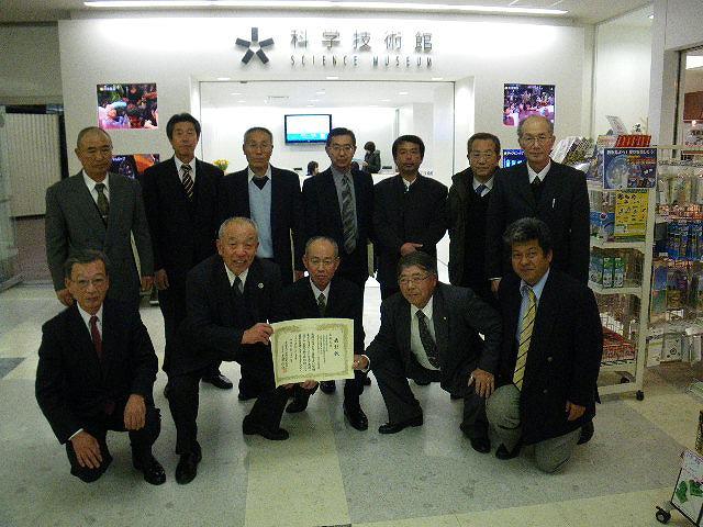 s-(220216)広報大賞授賞式042.jpg