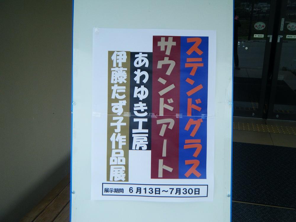 s-DSCF2403.jpg