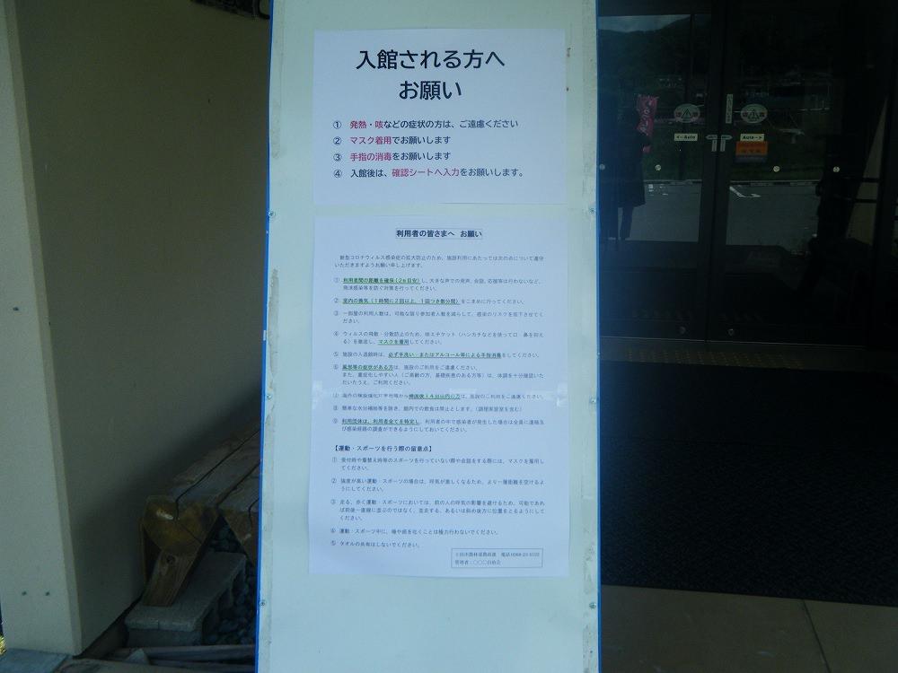 s-DSCF3041.jpg