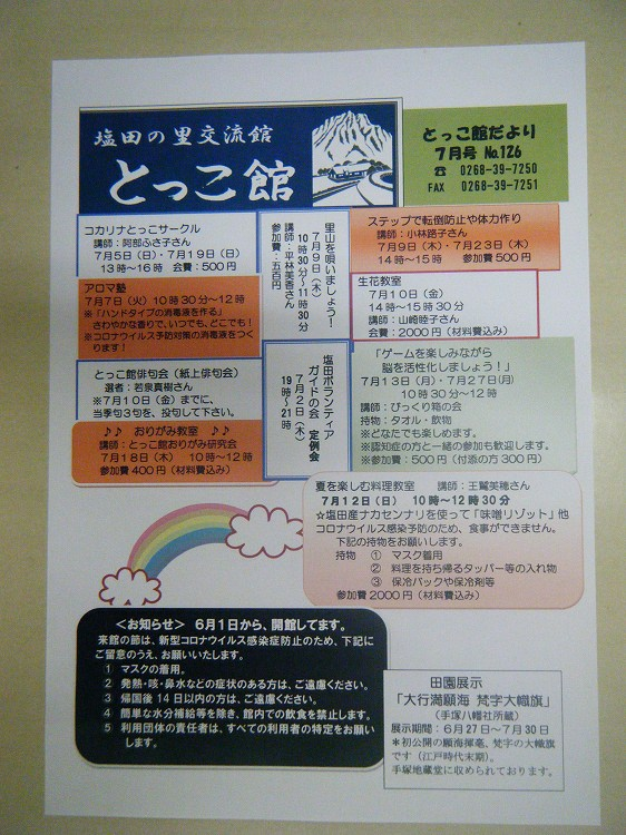 s-DSCF3058.jpg