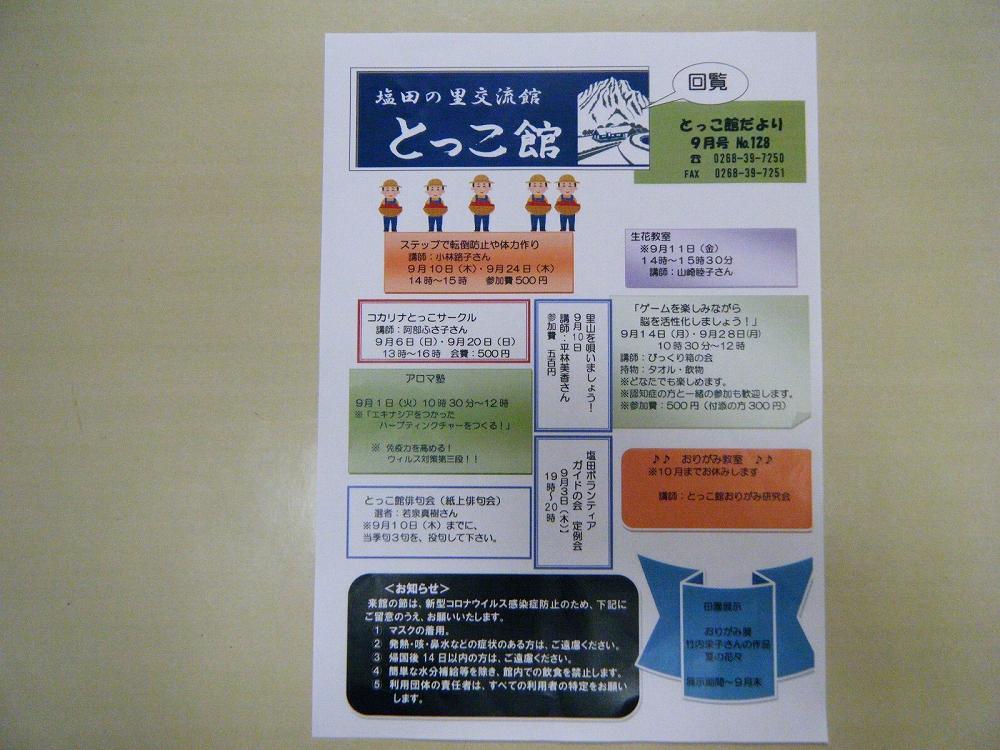 s-DSCF3152.jpg