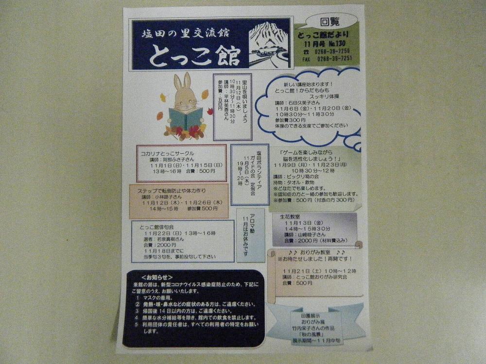 s-DSCF3361.jpg