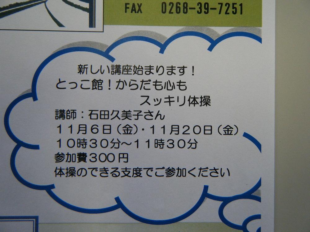 s-DSCF3368.jpg