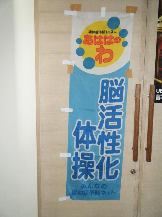s-DSCF3407.jpg