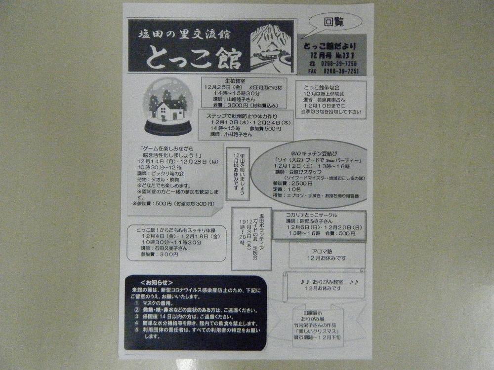 s-DSCF3434.jpg