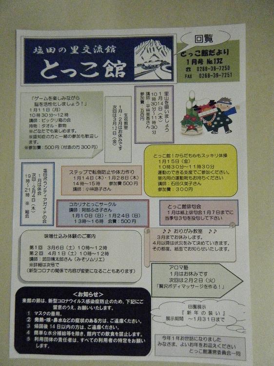 s-DSCF3468.jpg