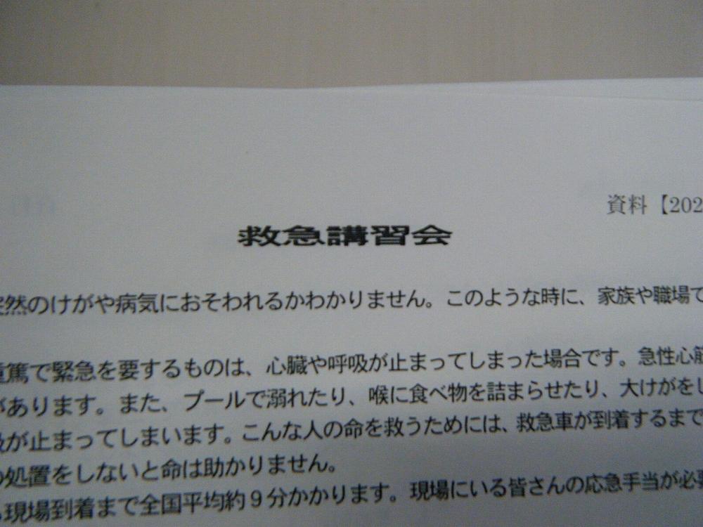 s-DSCF3475.jpg