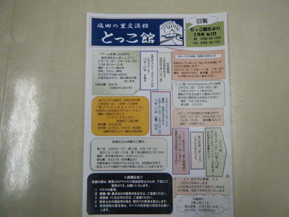 s-DSCF3522.jpg