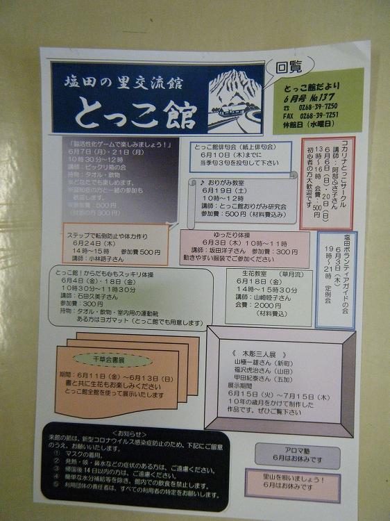 s-DSCF3708.jpg